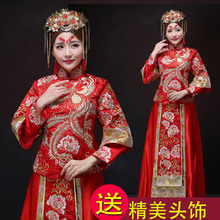 Chinese style Tang suit Show the bride costume clothing  married red formal dress chinese cheongsam plus size dragon gown