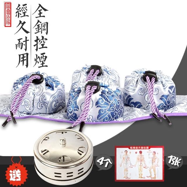Quatro-caixa de moxabustão buraco ginecológico inverno uso doméstico queimador moxa moxabustão acupuntura massagem