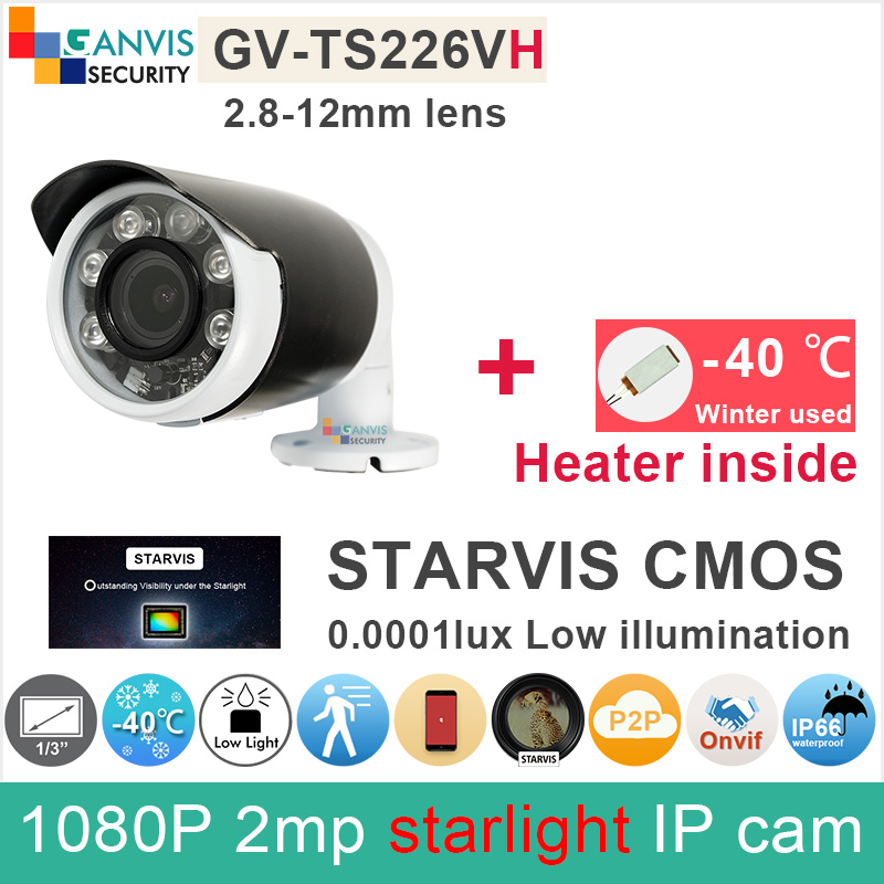Built in heater Full HD 1080P IP camera 2mp SONY IMX291 Low illumination outdoor Bullet surveillance cameras GANVIS GV-TS226VH bullet camera tube camera headset holder with varied size in diameter