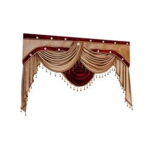 Image 2 - Роскошные занавески на заказ, используемые для штор сверху (Купите балдахин/не включая тканевые занавески и тюль)