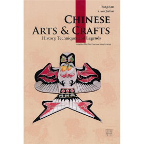 Traditional Chinese Arts And Crafts. Knowledge Is Priceless And No Borders. English Paper Book. Picture With Story Textbook---22