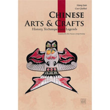 Traditional Chinese Arts and Crafts chinese arts crafts