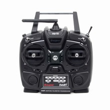 Graupner mz 10 2 4GHz Multirotor and font b Drone b font Radio Transmitter free Shipping