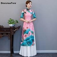 2019 summer woman aodai vietnam traditional clothing ao dai vietnam dress vietnam costumes improved cheongsam