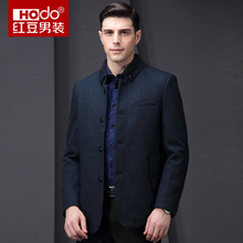 Hodo Men's Fall Men's Knitted Casual Wear Men's Collar Wool Coat  Trench Coat Jaqueta Masculino Jacket Trench Coat Men