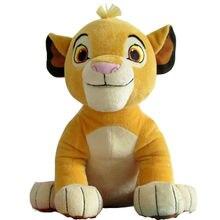 Plush Acquista All'ingrosso King Lion mercato a buon Gallery 4c5Lq3ARj