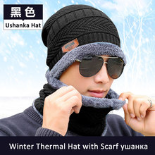 c3223bcf New Winter Trooper Trapper Fleece Hat Thermal Ushanka Russian Style Hat  With Windproof Scarf Multifunctional For