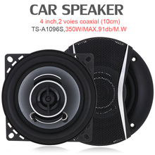 4 Inch 350W Car HiFi Coaxial Speaker Vehicle Door Auto Audio Music Stereo Full Range Frequency Speakers for Cars Vehicle Auto недорого