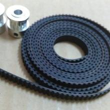 3D принтер зубчатых колес и конвейерной ленты для Reprap T2.5 2 * колеса + 1 * ремень обеспечить все виды 3D части принтера