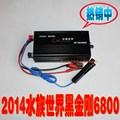 6800 W upgraded 12,000 dedicated power inverter kit booster head