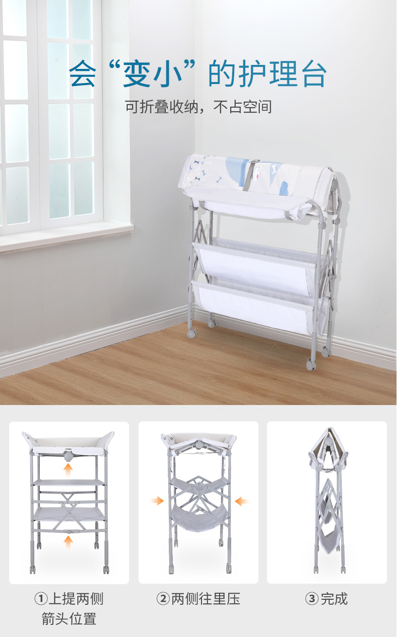Cheap Trocador de bebê