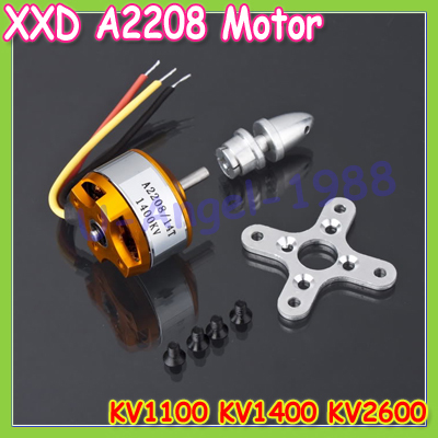 Buy 1pcs brushless dc electric motor for Brushless dc motor suppliers