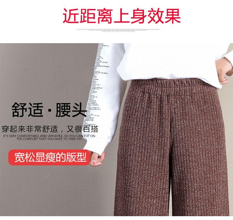 A FAN LANG New Women Autumn Winter Woolen Ankle Length Casual Pants Loose Sweat Pants Trousers Streetwear Woman's Wide Leg Pants 13