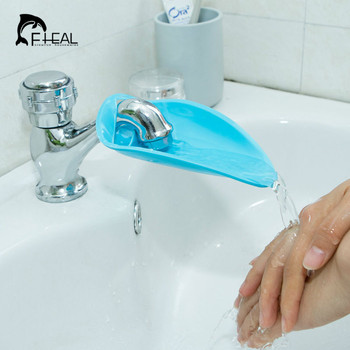 Baby Faucet Extender - FHEAL 1