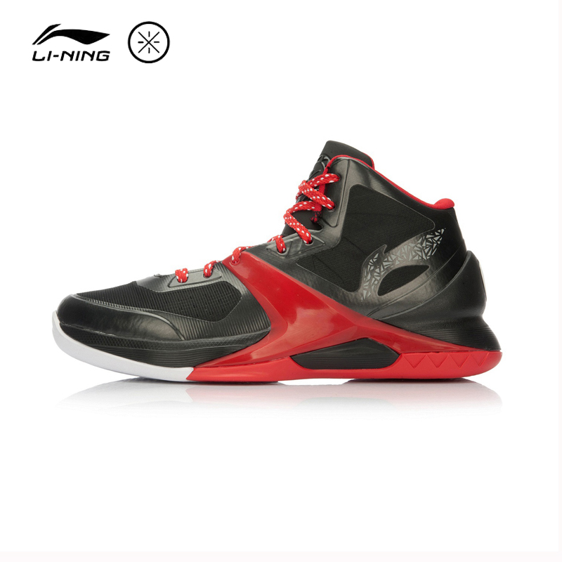LI-NING Men Wade Professional Basketball Shoes Cushioning Breathable Lace-Up Sneakers Sport Shoes ABAL013 XYL061