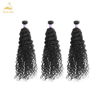 Bosin hair brazilian hair natural weave 3 bundles hair extension