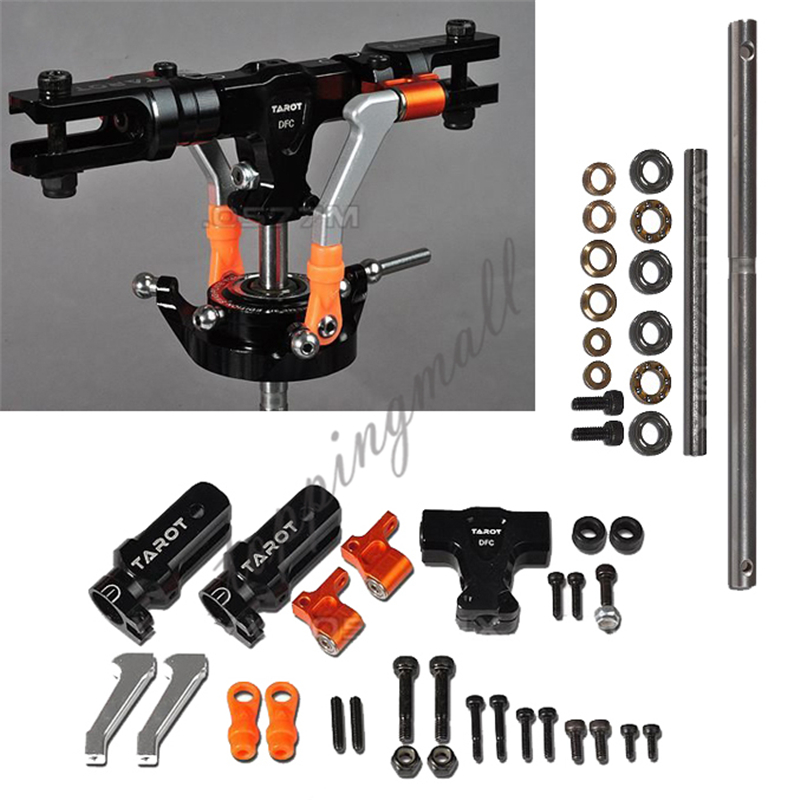 TAROT 450 DFC Main Rotor Head Set Black TL48025-01 Silver TL48025-02 Orange TL48025-03 dfc seesaw se 01
