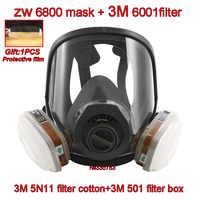 3 インターフェイス 6800 マスクコンビネーション 3 メートル 6001/SJL フィルターと 3 メートル 5N11 フィルター綿/3M501 フィルターボックスレスピレーターガスマスク