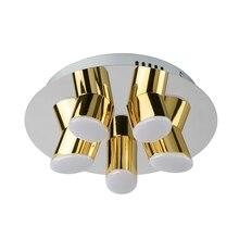 Люстра Фленсбург 5*4W LED 220 V