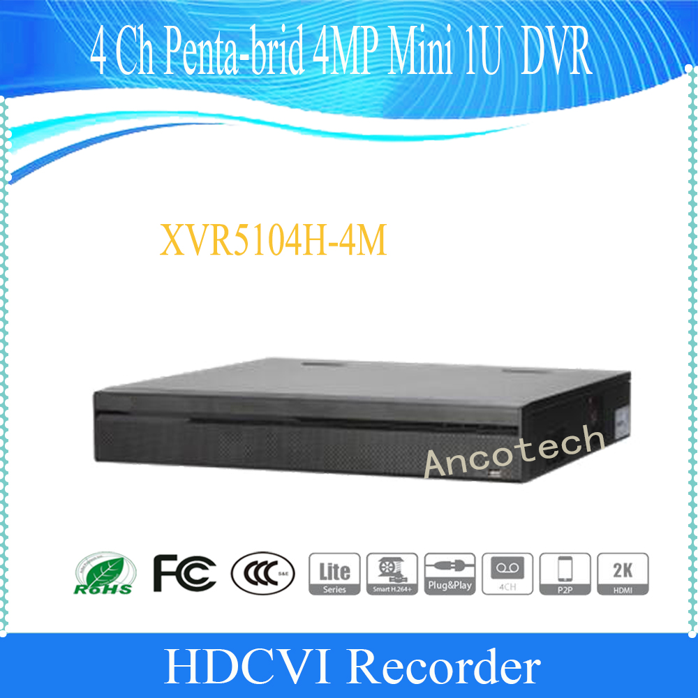 DAHUA 4 Channel Penta-brid 4MP Mini 1U Digital Video Recorder Without Logo XVR5104H-4M