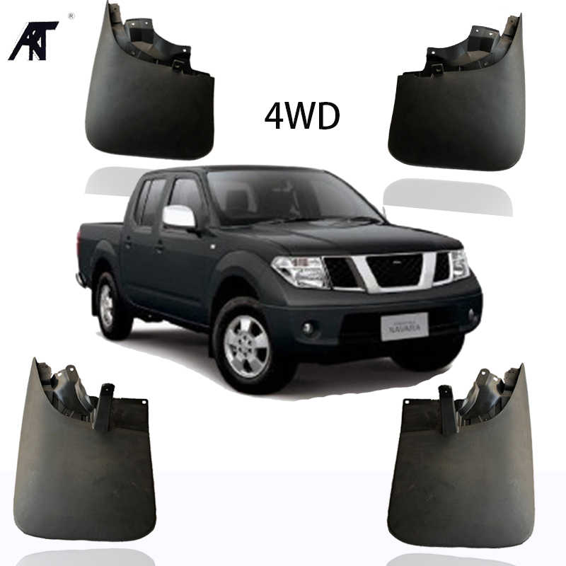 בוץ דש לניסן איסוף 4X4 Navara D22 63851-VK000 93820-VK000 SPLASH GUARD מגני בץ קדמי אחורי פגוש אבזרים