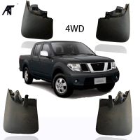 Mud Flap for nissan pick up 4X4 Navara D22 63851 VK000 93820 VK000 SPLASH GUARD MUDGUARDS FRONT REAR FENDER ACCESSORIES