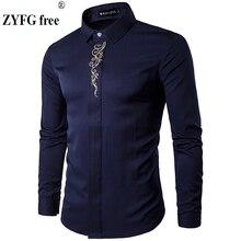 2019 남성 캐주얼 긴팔 셔츠 새로운 여름 패션 셔츠 남성 의류 슬림 맞는 자 수 패턴 코 튼 셔츠 eu 크기