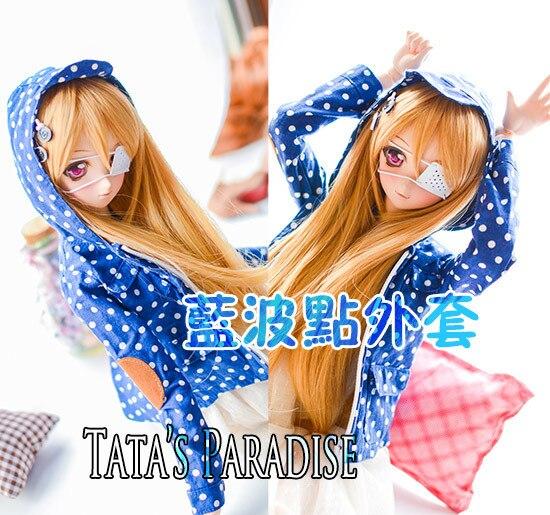 1/3 DD SD13 SD16 DY BJD SD Кукла аксессуары Bjd одежды blue coat