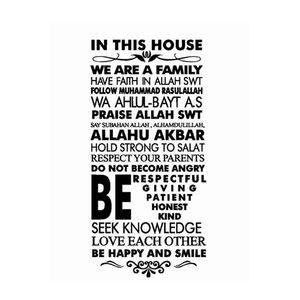 Image 2 - 大サイズ105 × 50センチメートルイスラムウォールアート、ハウスルールイスラムビニールステッカー壁アートコーラン引用アッラーアラビアイスラム教徒、z2050