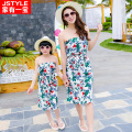 2016 Summer Mother Daughter Dresses Matching Mother Daughter Clothes Family Matching Clothes Mae Filha Plus Size Holiday Dresses