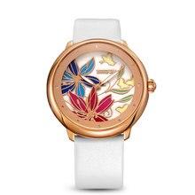 Time2U Леди Мода Эмали Ремесло Деловых Женщин Кварцевые Часы Наручные Часы