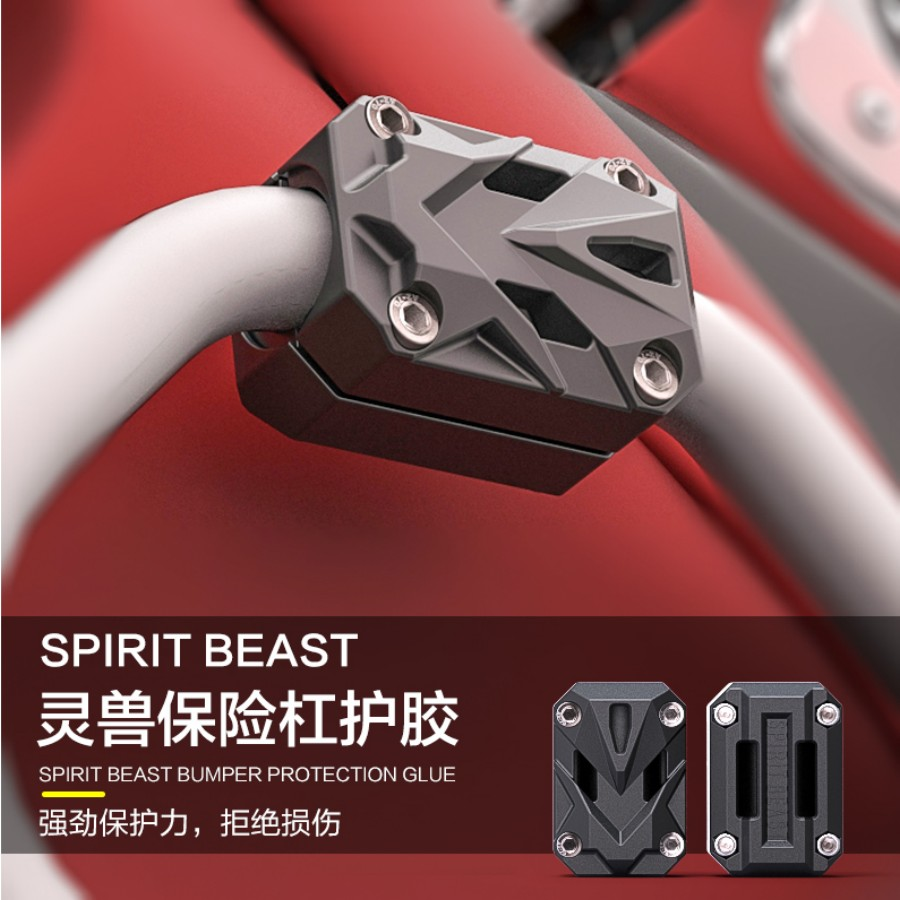 Spirit Beast motorcycle Bumper front bar cover cool styling bar protect holder 22-28mm spirit beast motorcycle modified rear view mirror seat cover waterproof holder 2pcs lot
