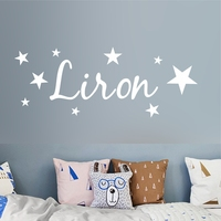 Customer Made Vinyl Wall Sticker Personalized Name With Stars Kids Removable Wall Art Mural Decal Decor