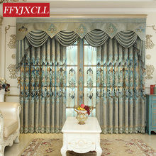 Luxurious Chenille Cloth Half Shading Curtains Jacquard Tulle For living Room Bedroom Kitchen Embroidered Custom Made
