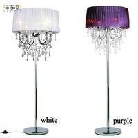 14 цветов абажур 4 шт. держатель лампы ткань абажур светильник напольный светильник