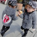 2016 Direct Selling New Arrival Animal Active Woolen Children Thick Warm Outerwear Jacket Coat Baby Boys Kids Clothes80-120cm