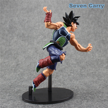 Dragon Ball z – Super Saiyan Bardock Battle Action Figure 23cm