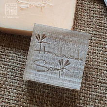 2016 free shipping natural handmade acrylic soap seal stamp mold chapter mini diy dragonfly patterns organic glass  4X4 cm 0078