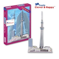 Candice guo 3D paper puzzle assemble model toy building tokyo sky tree Japan radio tower kid birthday gift christmas present 1pc