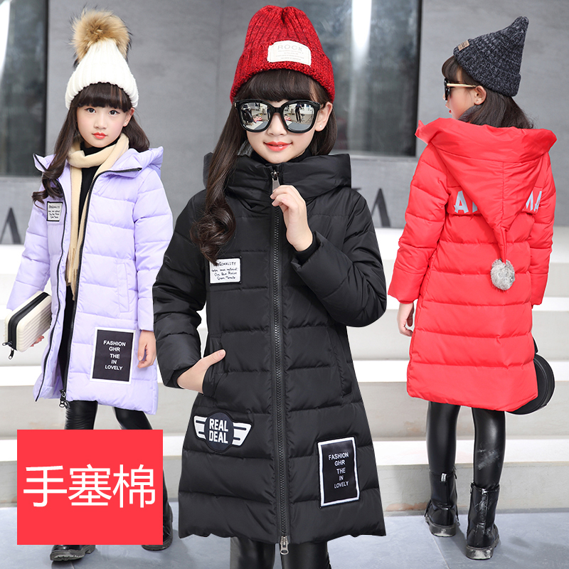 ФОТО 2017 new winter explosion of girls in large children's Korean fashion casual cute hooded hand cotton thick cotton jacket