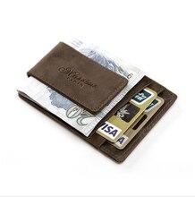MS – véritable cuir Crazy Horse magnétique hommes et femmes cartes & ID titulaires Brown café cartes de crédit de la banque collecteur J40