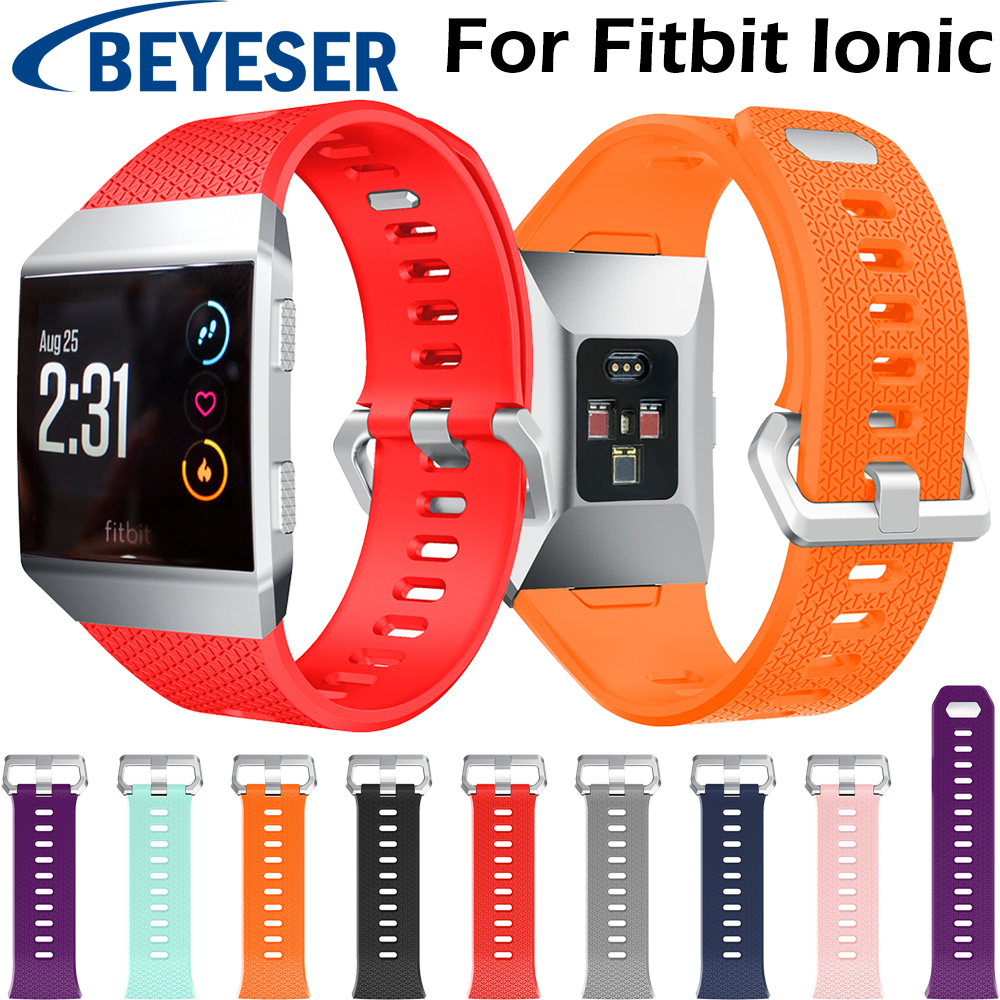 Newest Strap For Fitbit ionic Bands Soft Strap Replacement Wristband Bracelet High Quality Watch Accessories For Fitbit ionic