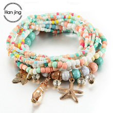 Bohemian Multilayer Colorful Beads Bracelets Bangles For Women Jewelry Boho Tassel Starfish Beach Charm Bracelet Gifts Pulseiras(China)