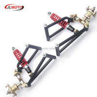 1Set 285mm Suspension Swing A Arm Upper/Lower Steering Knuckle Spindle with Brake Disc 4 STUD Wheel Hub Fit For Buggy ATV Parts