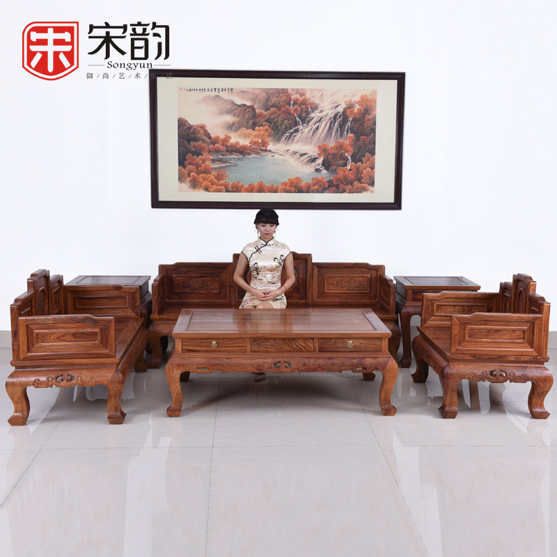 Song Yun Mahogany Furniture, Large-sized Apartment Living Room Sofa Combination Rosewood Antique Wooden Sofa Logs