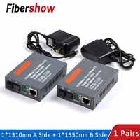1 par convertidor de medios HTB-3100 fibra óptica modo único puerto SC de fibra única 20 KM fuente de alimentación externa 10/ 100 M