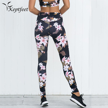 Quick Dry Floral Printed Patchwork Mesh Yoga Pants Women High Waist Fitness Sport Leggings Push Hip Athletic Running Tights