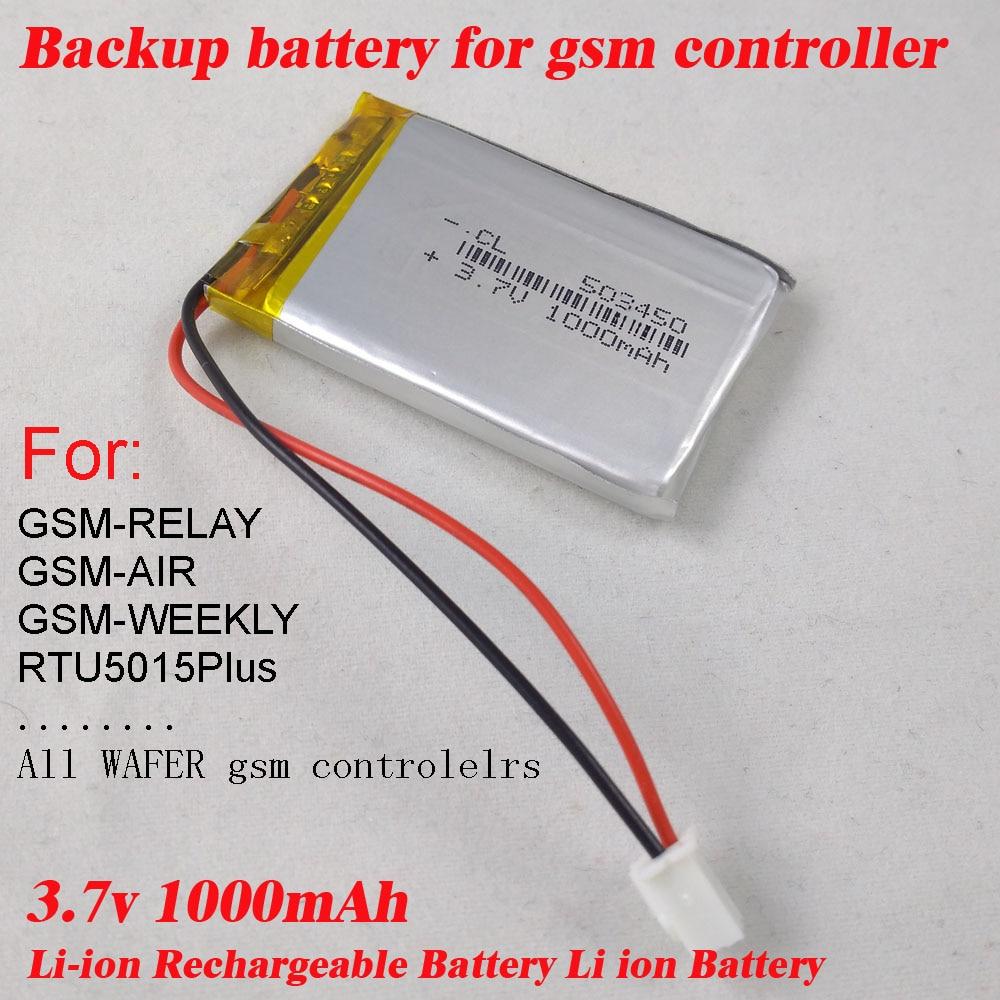 3.7 В Перезаряжаемые Батарея для GSM-реле, gsm-авто, gsm-дом, GSM-квартира, gsm-Air, gsm-помочь gsm-домофон реле дом помочь Air