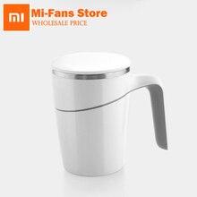 Оригинальный xiaomi ПФР элегантный чашки инновации магия присоски брызг Нескользящие 304 Нержавеющая белая чашка Двойная изоляция