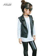 Fashion Baby Girls Vest Children Boy Pu Leather Waistcoats Zipper Jacket Kids Outerwear Sleeveless Coat Girls Motorcycle Vest